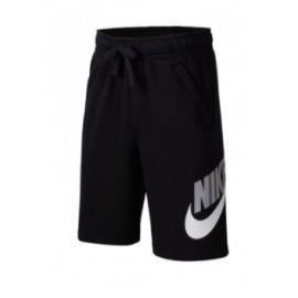 Nike Junior B Nsw Club +...