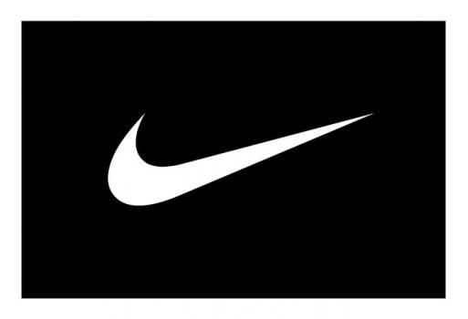 Nike Junior